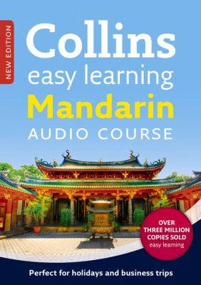 Mandarin (Collins Easy Learning Audio Course) (Chinese and English Edition)