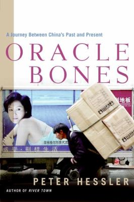 Oracle Bones A Journey Between China's Past And Present
