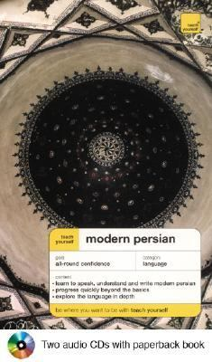 Teach Yourself Modern Persian/Farsi Complete Course Audiopack