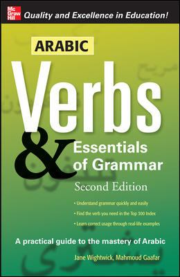Arabic Verbs and Essentials of Grammar