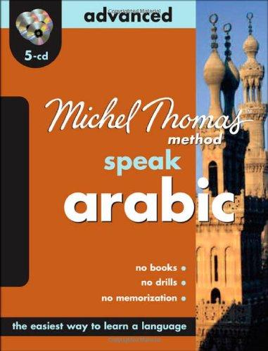 Michel Thomas Method Speak Arabic Advanced