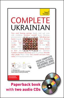 Complete Ukrainian with Two Audio CDs: A Teach Yourself Guide (TY: Complete Courses)
