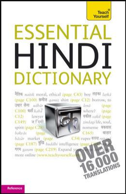 Essential Hindi Dictionary: A Teach Yourself Guide