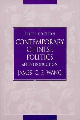 Contemporary Chinese Politics An Introduction