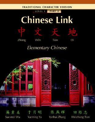 Chinese Link Elementary Chinese Level 1 Traditional Character Version
