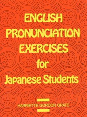 English Pronun.exer.f/japanese Students