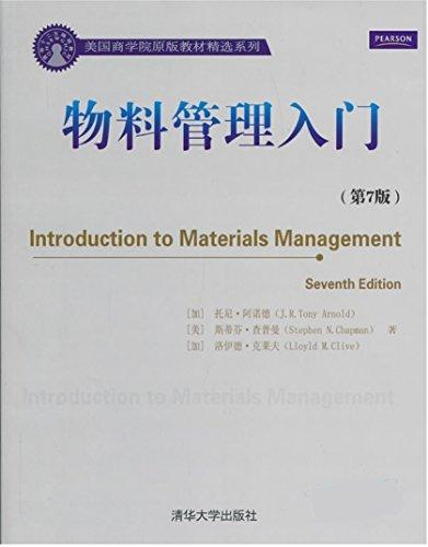 Introduction to Materials Management (7th English Edition)