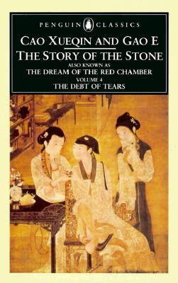 Story of the Stone The Debt of Tears