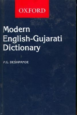 Modern English-Gujarati Dictionary