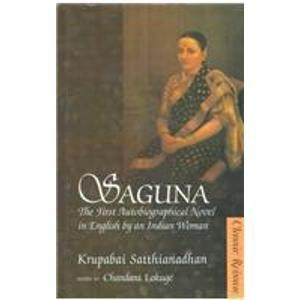 Saguna: First Autobiographical Novel in English by an Indian Woman
