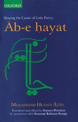 Ab-E Hayat Shaping the Canon of Urdu Poetry
