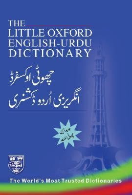 Little Oxford English-Urdu Dictionary