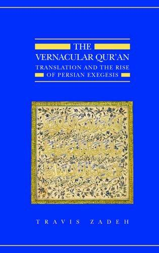 The Vernacular Qur'an: Translation and the Rise of Persian Exegesis (Qur'anic Studies)