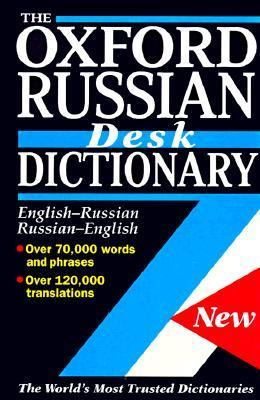 The Oxford Russian Desk Dictionary