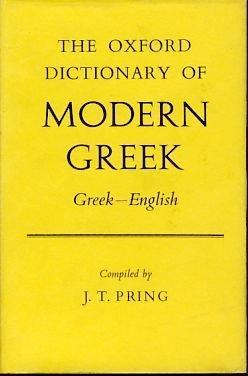 Oxford Dictionary of Modern Greek English