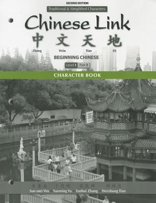 Character Book for Chinese Link: Beginning Chinese, Traditional and Simplified  Level 1/Part 2