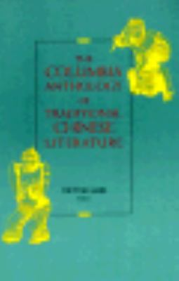The Columbia Anthology of Traditional Chinese Literature (Softcover)