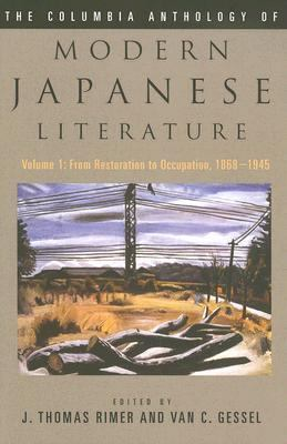 Columbia Anthology of Modern Japanese Literature From 1945 to the Present