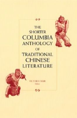 Shorter Columbia Anthology of Traditional Chinese Literature