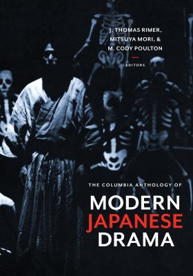 Anthology of Twentieth-Century Japanese Drama
