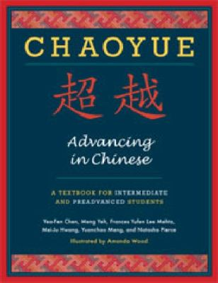 Chaoyue: Advancing in Chinese: A Textbook for Intermediate and Pre-Advanced Students