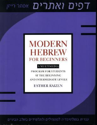 Modern Hebrew for Beginners A Multimedia Program for Students at the Beginning and Intermediate Levels