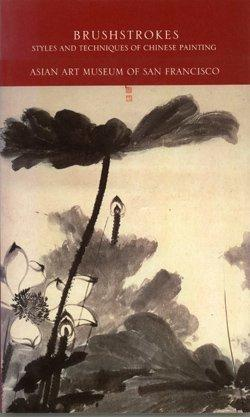 Brushstrokes: Styles and Techniques of Chinese Painting