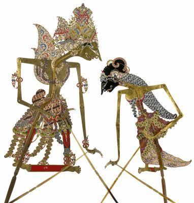 Inside the Puppet Box : A Performance Collection of Wayang Kulit at the Museum of International Folk Art
