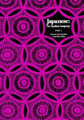 Japanese The Spoken Language, Part II