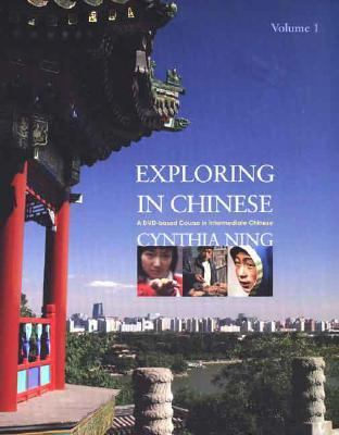 Exploring in Chinese, Volume 1: A DVD-Based Course in Intermediate Chinese (English and Mandarin Chinese Edition)