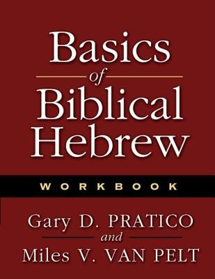 Basics of Biblical Hebrew