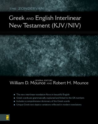 Zondervan Interlinear KJV/NIV Greek and English New Testament