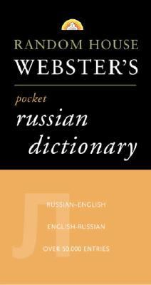 Russian-English English-Russian Dictionary