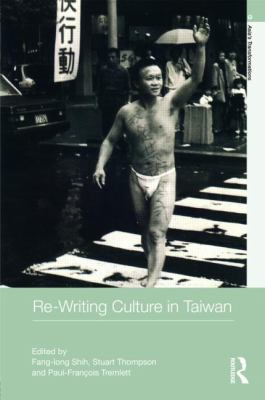 Rewriting Culture in Taiwan, Vol. 1