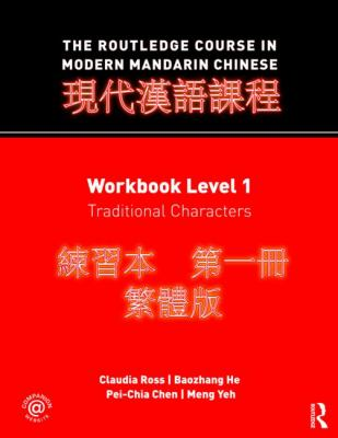 The Routledge Course in Modern Mandarin Chinese: Workbook Level 1, Traditional Characters