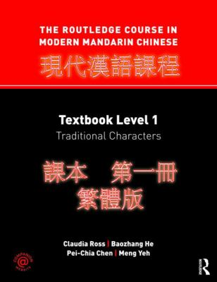 The Routledge Course in Modern Mandarin Chinese: Textbook Level 1, Traditional Characters (Routledge Course Textbook)
