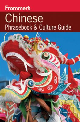 Chinese Phrasebook and Culture Guide