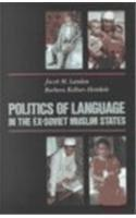 Politics of Language in the Ex-Soviet Muslim States: Azerbaijan, Uzbekistan, Kazakhstan, Kyrgyzstan, Turkmenistan and Tajikistan