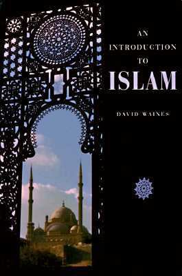 an introduction to the analysis of the religion islam Essay on islam religion introduction islam is indeed a misunderstood and misrepresented religion in the west worldview/religion analysis of islam.