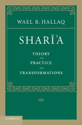 Shar'a: Theory, Practice, Transformations