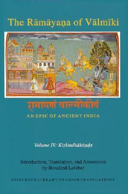 Ramayana of Valmiki An Epic of Ancient India  Kiskindhakanda