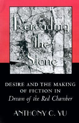 Rereading the Stone Desire and the Making of Fiction in Dream of the Red Chamber