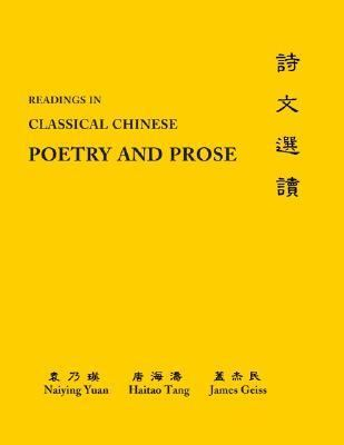 Readings in Classical Chinese Poetry And Prose Glossaries Analyses
