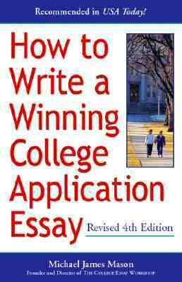 Winning essays for college applications