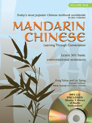 Mandarin Chinese: Learning Through Conversation, Vol. 1
