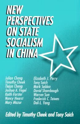 New Perspectives on State Socialism of China