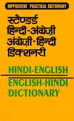 Hindi-english/english-hindi Dictionary