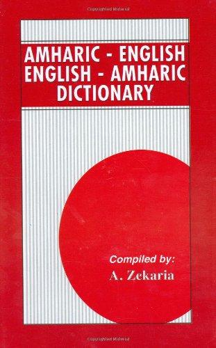 Dictionary Amharic-English English-Amharic