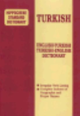 English-Turkish Turkish-English Dictionary