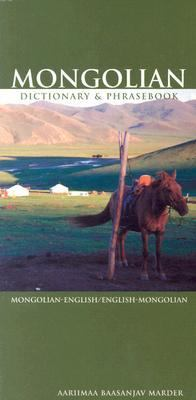 Mongolian Dictionary and Phrasebook Mongolian-English/English-Mongolian